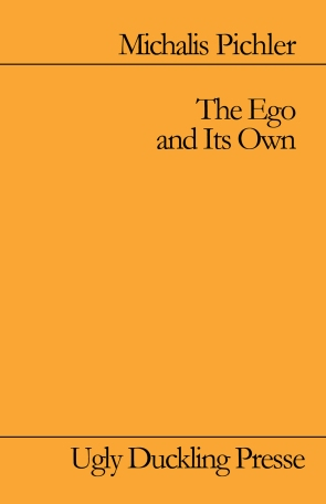 ego-and-its-own-300dpi