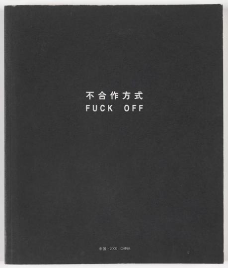 Zhu Yu 1