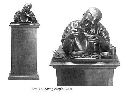 Zhu Yu 6