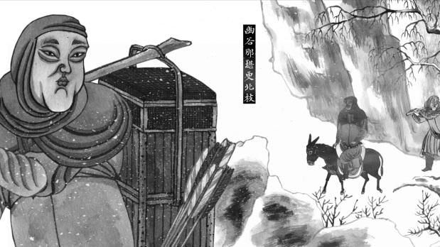 The Poem di Xi Chen.jpg