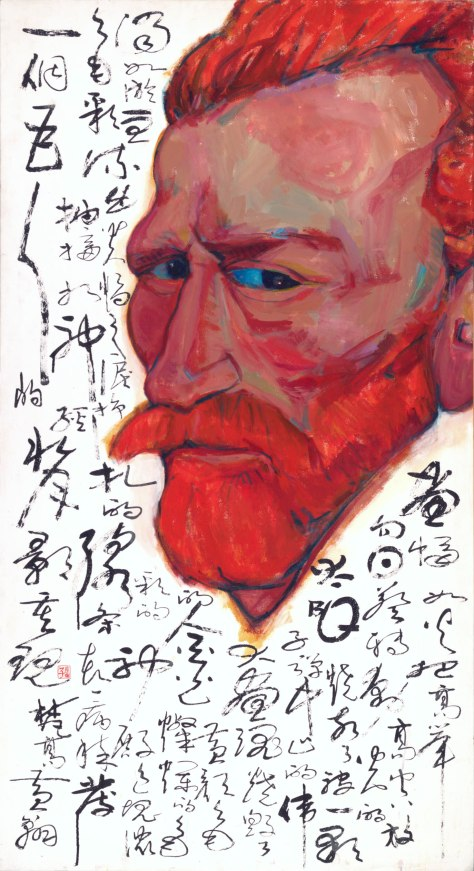 Van Gogh portrait painted by William Rock and Huang Xiang