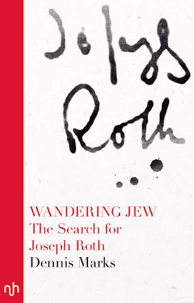 Joseph Roth.jpg