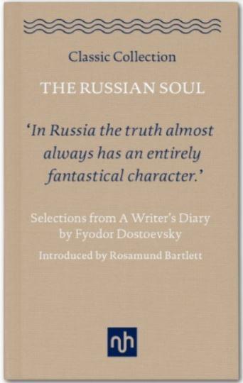 The Russian Soul.JPG