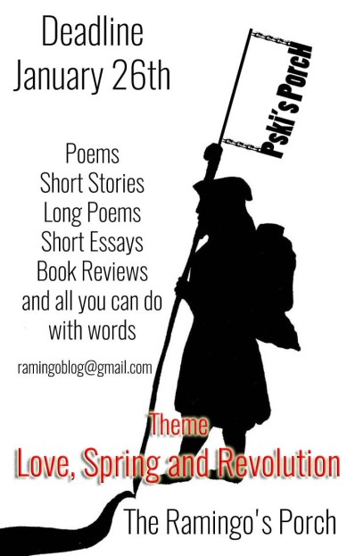 Submissions call Ramingo's Porch