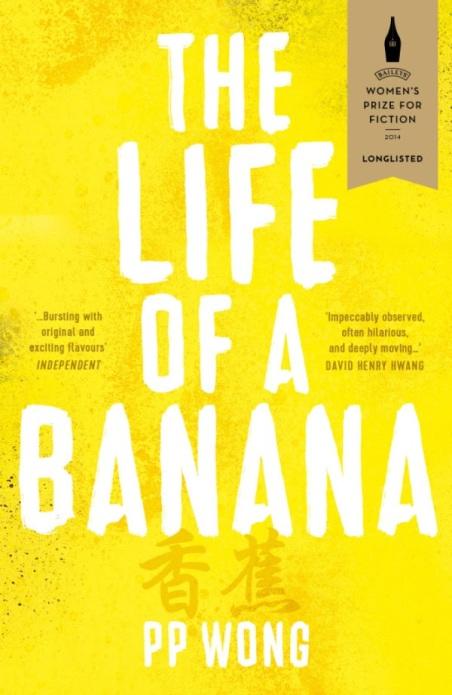 Life of a Banana